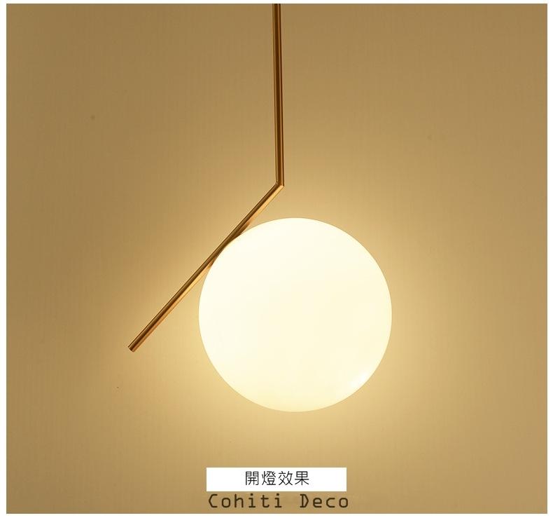 北歐圓球吊燈