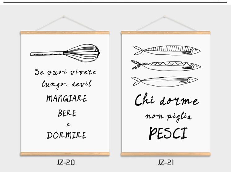 北歐法文餐桌掛畫