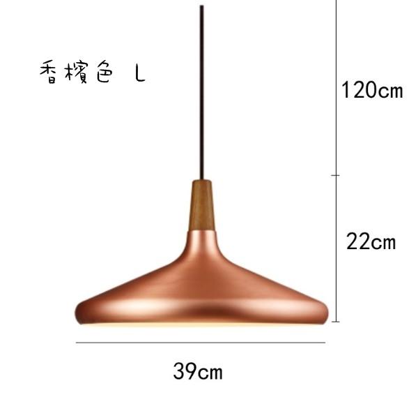 工業風燈具
